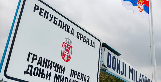 Grenzschild in Serbien