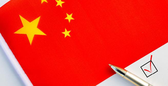 China Flagge mit Stift und Haken