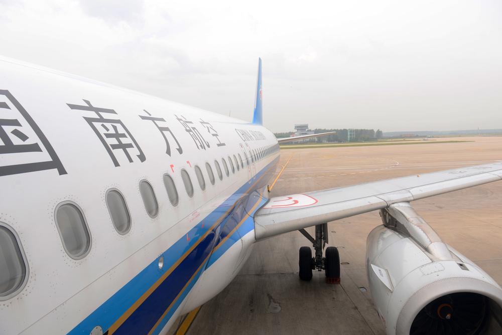 Flugzeug China